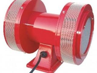 Jual Harga Motor Sirine Pabrik S 293 ~~ Huub 087784532333