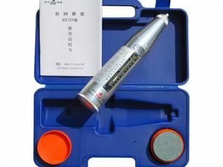 Jual hammer test HT 255A /// Hub 082213743331
