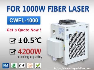 Pendingin Air Industri untuk laser serat