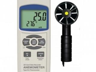 Anemometer Lutron AM-4217 SD Hub : 082124100046