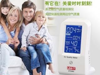 JUAL Air Quality Meter PM2.5 / Formaldehyde Monitor UT338C || HARGA HUB 082124100046