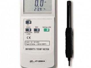 Jual LUTRON HT-3006HA Humidity Temperature Meter }} info harga hub 082124100046